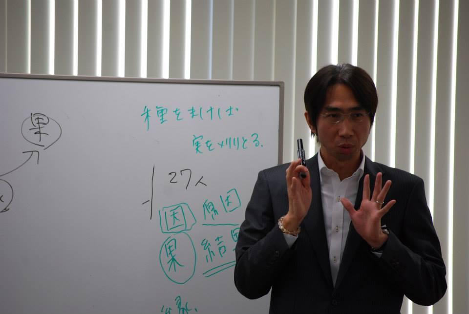 AWBM塾・8回目セミナー(講師:三宅巧一)