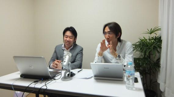 AWBM塾・第2期に関するライブWEBセミナーの様子